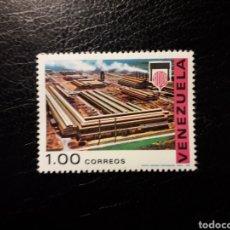 Sellos: VENEZUELA. YVERT 787 SERIE COMPLETA NUEVA SIN CHARNELA. DESARROLLO INDUSTRIAL.. Lote 154351997