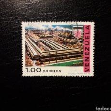 Sellos: VENEZUELA. YVERT 787 SERIE COMPLETA USADA. DESARROLLO INDUSTRIAL.. Lote 154352000