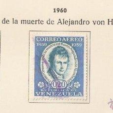 Sellos: VENEZUELA . 1960. AÉREO. YT Nº 683/685. Lote 155893614