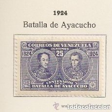 Sellos: VENEZUELA.1924. YT Nº 154.. Lote 155893706