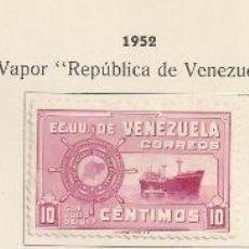 Sellos: VENEZUELA.1952. YT Nº 419 A, 419 B, 419 C.. Lote 155894146