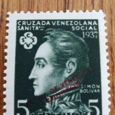 Sellos: VENEZUELA :YT. 185 MNH. Lote 158101830