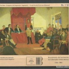 Sellos: VENEZUELA AÑO 1983. HOJA BLOQUE NUEVA. BICENTENARIO DEL LIBERTADOR SIMÓN BOLÍVAR.. Lote 158981338