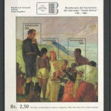 Sellos: VENEZUELA AÑO 1983. HOJA BLOQUE NUEVA. BICENTENARIO DEL LIBERTADOR SIMÓN BOLÍVAR.. Lote 158981418