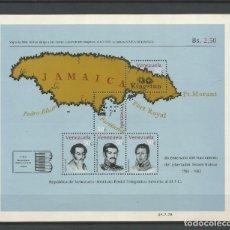 Sellos: VENEZUELA AÑO 1983. HOJA BLOQUE NUEVA. BICENTENARIO DEL LIBERTADOR SIMÓN BOLÍVAR.. Lote 158981534