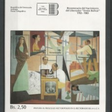 Sellos: VENEZUELA AÑO 1983. HOJA BLOQUE NUEVA. BICENTENARIO DEL LIBERTADOR SIMÓN BOLÍVAR.. Lote 158981802