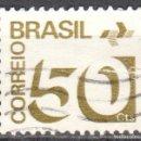 Sellos: BRASIL - UN SELLO - EDIFIL #1089 -***MARCA DE CORREOS Y EMBLEMA.***- AÑO 1974 - USADO. Lote 159017862