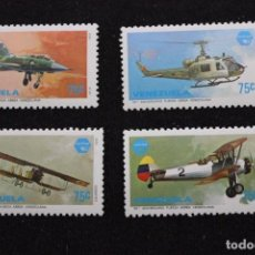 Sellos: 4 SELLOS 59 ANIVERSARIO DE LA FUERZA AEREA (VENEZUELA - 1979). Lote 161250674