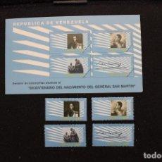 Sellos: SERIE 4 SELLOS NUEVOS DE VENEZUELA AÑO 1979 BICENTENARIO DEL NACIMIENTO DE SAN MARTÍN. Lote 161251502