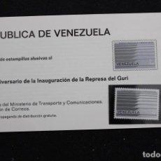 Sellos: SELLO CONMEMORATIVO 10 AÑOS DE LA INAUGURACIÓN DE LA REPRESA DEL GURI (1979). Lote 161252098