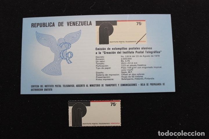 SELLO INSTITUTO POSTAL TELEGRÁFICO DE VENEZUELA (1979) (Sellos - Extranjero - América - Venezuela)