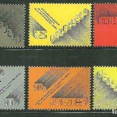 Sellos: VENEZUELA 1977 IVERT 1013/18 *** PRIMER ANIVERSARIO DE LA NACIONALIZACIÓN DE LA INDUSTRIA DEL ACERO. Lote 162267362