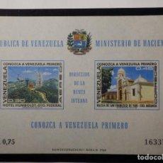 Sellos: HOJITA - VENEZUELA - CONOZCA VENEZUELA PRIMERO - IVERT 772 Y 773 - 1968. Lote 165136294