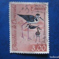 Timbres: VENEZUELA, 1962* TEMA FAUNA, AVES, YVERT 666. Lote 171221870