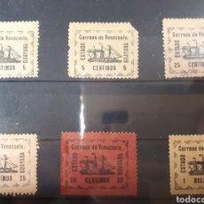 Sellos: SELLOS DE VENEZUELA MUY DIFICILES AÑO 1903 LOT.B.788. Lote 172117072