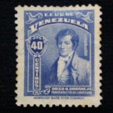 Sellos: CORREOS VENEZUELA, 40 CENTAVOS, DIEGO URBAN, 1940.SIN USAR.. Lote 180194680