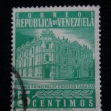 Sellos: CORREOS VENEZUELA, 5 CENTAVOS, CORREOS, 1958.SIN USAR.. Lote 180194812