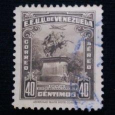 Sellos: CORREOS VENEZUELA, 40 CENTAVOS, BOLIVAR,1947.SIN USAR.. Lote 180194987