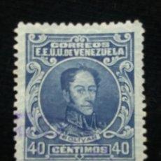 Sellos: CORREOS VENEZUELA, 40 CENTAVOS, BOLIVAR,1924. SIN USAR.. Lote 180195063
