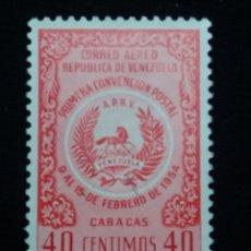 Sellos: CORREOS VENEZUELA, 40 CENTAVOS,1945. SIN USAR.. Lote 180195146