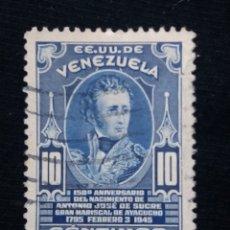 Sellos: CORREOS VENEZUELA, 10 CENTVOS, JOSE SUCRE,1945. SI USAR. Lote 180197438