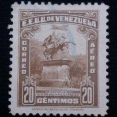 Sellos: CORREOS VENEZUELA, 20 CENTVOS, BOLIVAR,1947. SI USAR. Lote 180197682