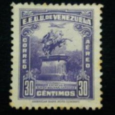 Sellos: CORREOS VENEZUELA, 30 CENTVOS, BOLIVAR,1947. SI USAR. Lote 180197908