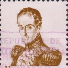 Sellos: SELLO VENEZUELA USADO FILATELIA CORREOS. Lote 182235430