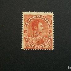 Sellos: VENEZUELA-1893-5C. Y&T 49*(MN). Lote 182334522