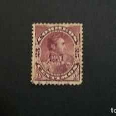 Sellos: VENEZUELA-1893-25C. Y&T 51 /º/. Lote 182334542