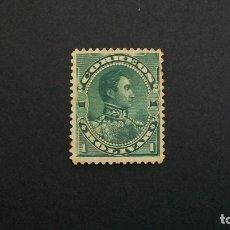 Sellos: VENEZUELA-1893-1B. Y&T 53*(MN). Lote 182334566