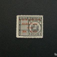 Sellos: VENEZUELA-1952-40C. S. 1B. Y&T 374*(MN). Lote 182334827