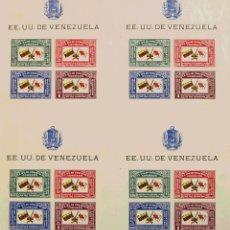 Sellos: VENEZUELA, HOJA BLOQUE. (*)1(4). 1944. HOJA BLOQUE, EN BLOQUE DE CUATRO SIN CORTAR. SIN DENTAR. MAG. Lote 183165641