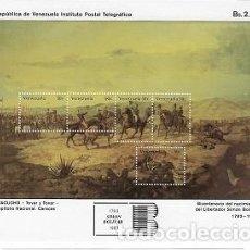 Sellos: VENEZUELA: 1983; HOJITA BLOQUE BATALLA DE AYACUCHO, NUEVA PERFECTA, V2233A. Lote 193653315
