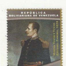 Sellos: VENEZUELA: 2017; BICENTENARIO EZEQUIEL ZAMORA, NUEVA PERFECTA. 2017-1. Lote 193817261