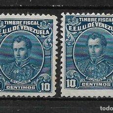 Sellos: VENEZUELA SELLO FISCAL - 2/9. Lote 193873362
