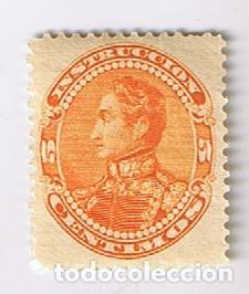 SIMON BOLIVAR VENEZUELA ESTAMPILLA FISCAL INSTRUCCION ESCUELAS 1893 NARANJA SELLO 5 CENTIMOS (Sellos - Extranjero - América - Venezuela)