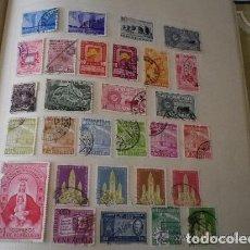 Sellos: VENEZUELA - LOTE DE 29 SELLOS. Lote 195232125