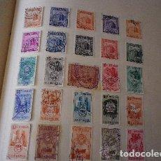 Sellos: VENEZUELA - LOTE DE 25 SELLOS. Lote 195233912