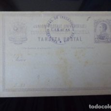Sellos: ENTERO POSTAL VENEZUELA. Lote 195931007