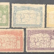 Sellos: VENEZUELA 1896 MIRANDA, MH AM.025. Lote 198279975