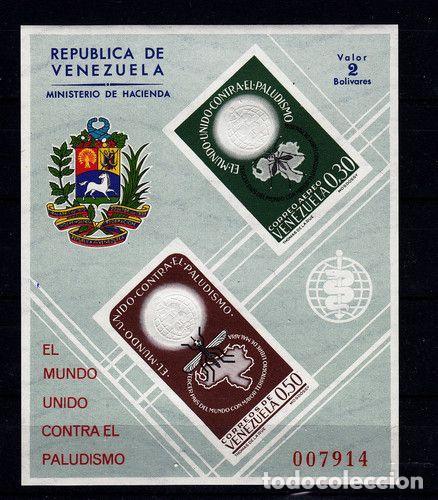 VENEZUELA 1962 MALARIA, IMPERF. SHEET, MNH AF.013 (Sellos - Extranjero - América - Venezuela)