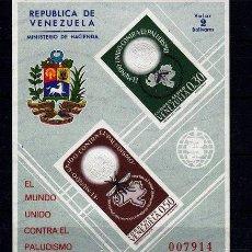 Sellos: VENEZUELA 1962 MALARIA, IMPERF. SHEET, MNH AF.013. Lote 198280010