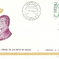 Sellos: SOBRE CON EL MATASELLOS DE LA VISITA DE LOS REYES A VENEZUELA. Lote 202702477
