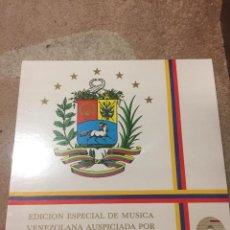 Sellos: VENEZUELA SUITE - OPERA COMPLETA 6 VINILOS CON CUBIERTA BLANCA - PRECIOSA COLECCIÓN. Lote 204100583