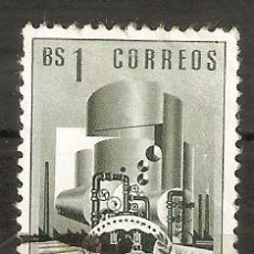 Sellos: VENEZUELA. 1953. YT 471. FALCON. Lote 204167577