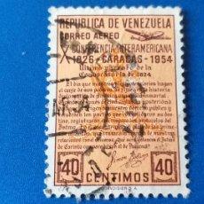 Sellos: SELLO DE VENEZUELA. AÑO 1954. CONFERENCIA INTERAMERICANA DE CARACAS, CORREO AEREO. YVERT 557. Lote 204699698