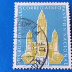Sellos: SELLO DE VENEZUELA. AÑO 1960. PANTEÓN NACIONAL. YVERT 690 A. Lote 204701430