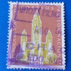 Sellos: SELLO DE VENEZUELA. AÑO 1960. PANTEON NACIONAL DE CARACAS. YVERT 607. Lote 204702520