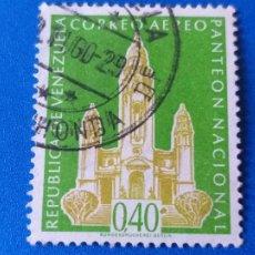Sellos: SELLO DE VENEZUELA. AÑO 1960. PANTEON NACIONAL DE CARACAS. YVERT 693. Lote 204703273
